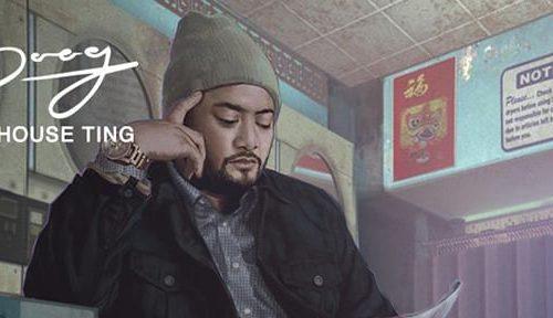 J Boog 'Wash House Ting' album review
